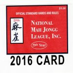 2016 National Mah Jongg League Card (Lg. Print)   Fun With Mah Jongg | Mahjong Card 2016 Printable