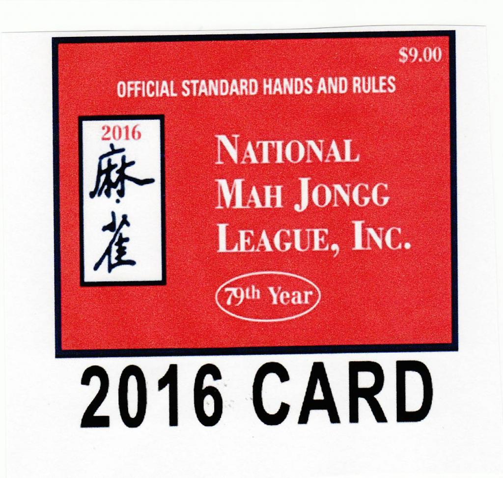 2016 National Mah Jongg League Card (Lg. Print) - Fun With Mah Jongg | Mahjong Card 2016 Printable