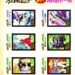 3Ds | Hckblog | 3Ds Printable Ar Cards