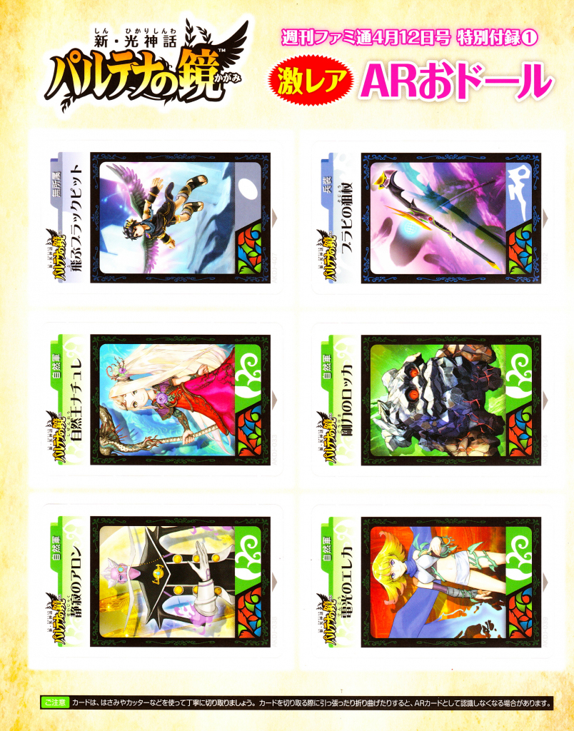 3Ds | Hckblog | 3Ds Printable Ar Cards