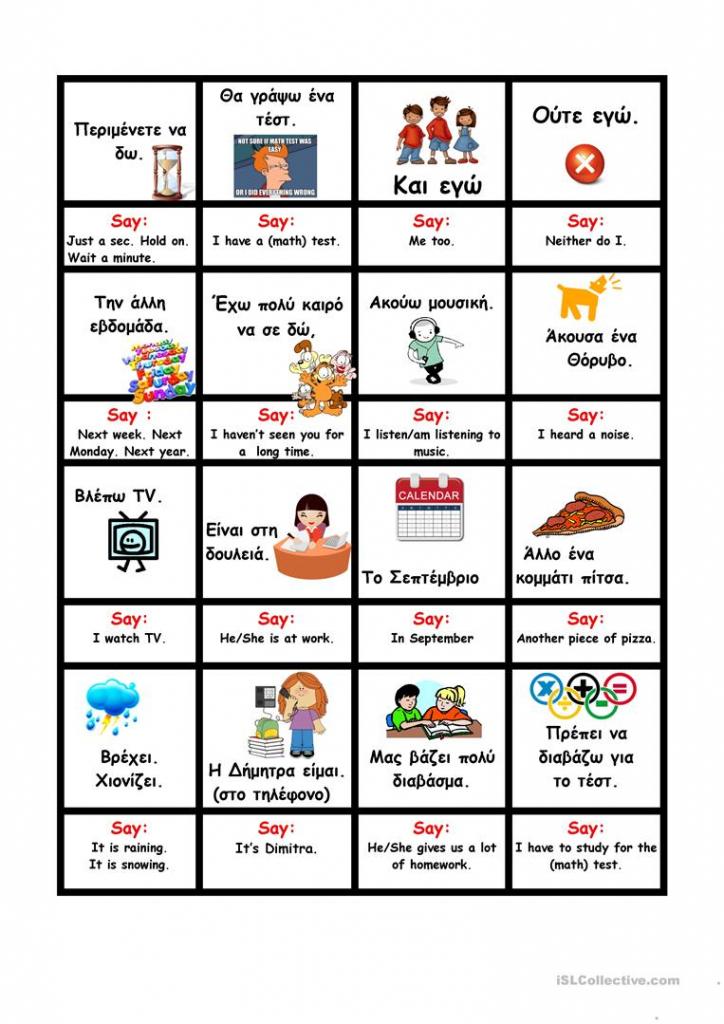 48 Speaking Cards For Greek Speakers #1 Worksheet - Free Esl | Greek Flash Cards Printable