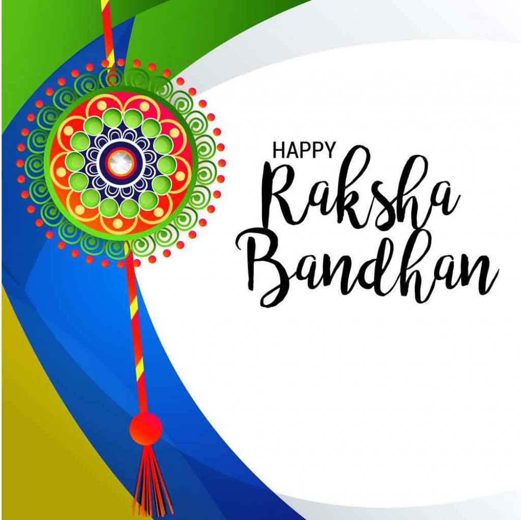 50 Premuiun Happy Raksha Bandhan Images Hd Free Download | Fetive | Raksha Bandhan Greeting Cards Printable