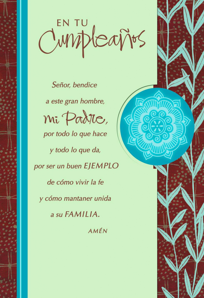 96+ Spanish Birthday Ecards - Spanish Birthday Cards Printable | Spanish Birthday Cards Printable
