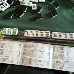 American Mahjong Cards 2016 Printable Related Keywords & Suggestions | Mahjong Card 2016 Printable
