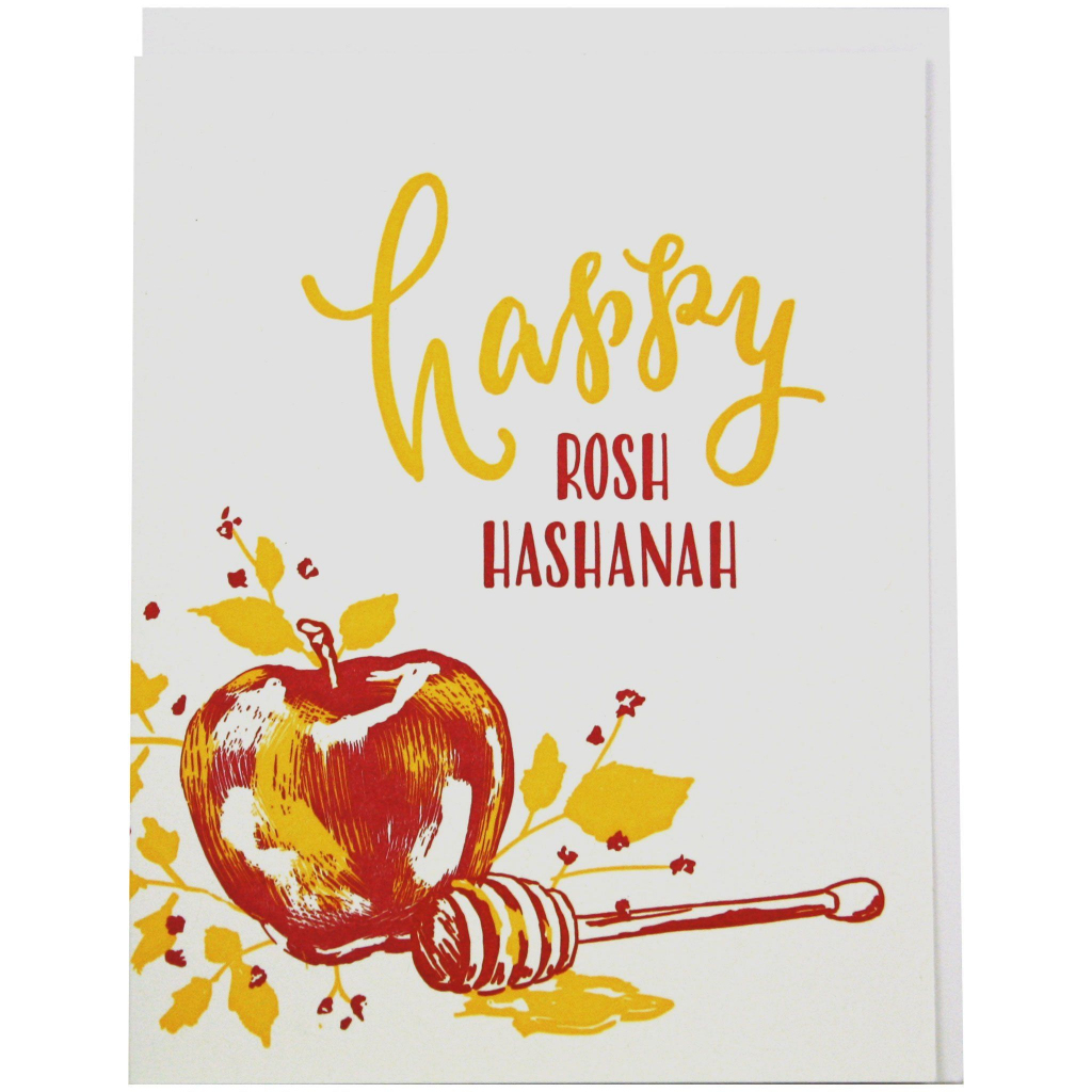 Simplicity image pertaining to rosh hashanah greeting cards printable