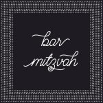 Elegant Bar Mitzvah   Bar Mitzvah & Bat Mitzvah Card | Greetings Island | Bar Mitzvah Cards Printable