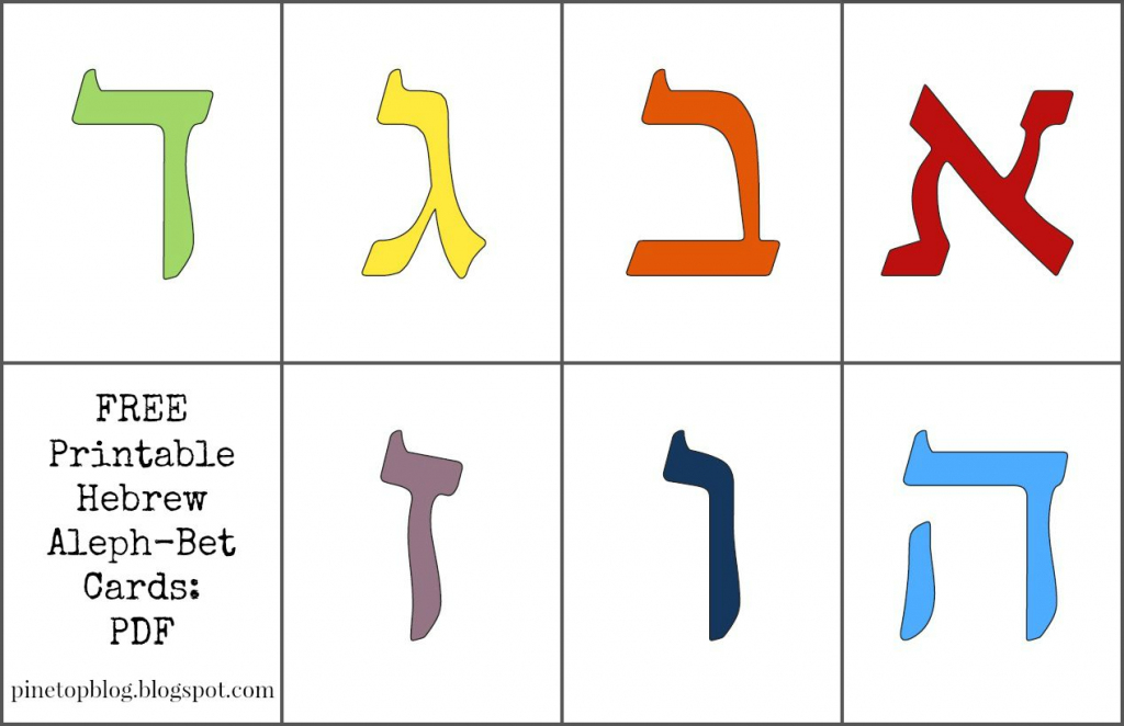 Free Printable Hebrew Alphabet Cards - Letter Size Pdf Pages - Aleph | Printable Aleph Bet Flash Cards