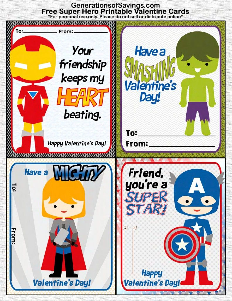 Free Printable Superhero Valentine's Day Cards | Free Printable Superman Valentine Cards