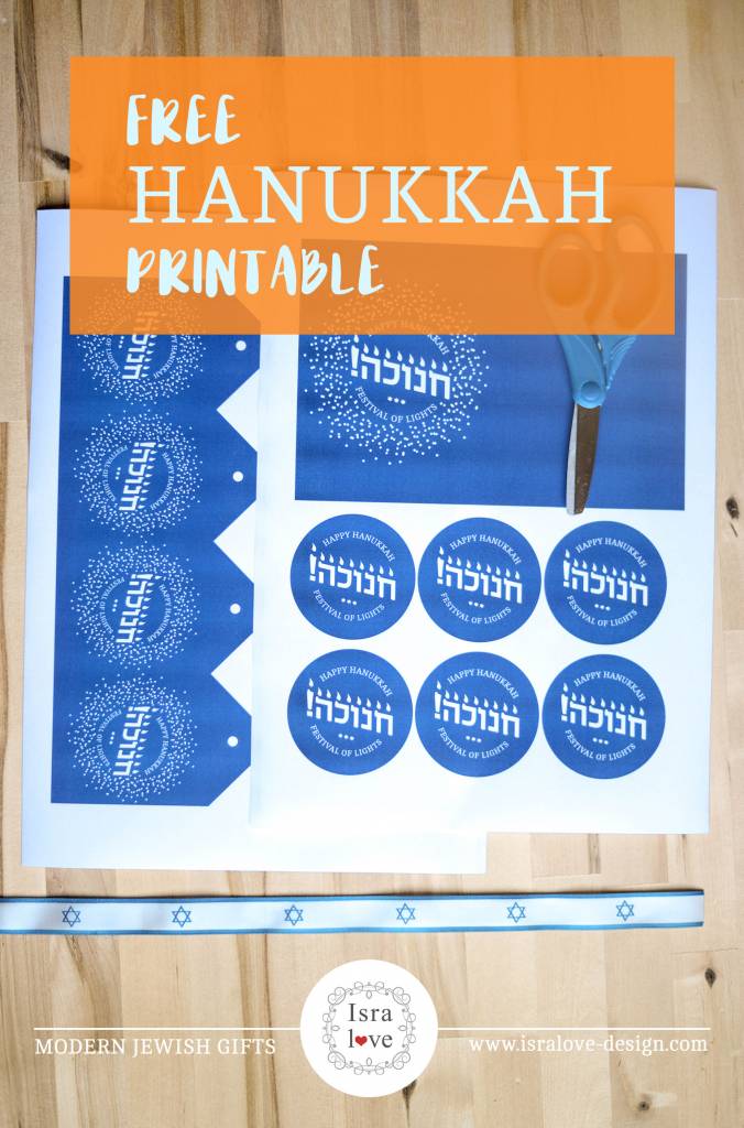 Freebie Archives - Isralove | Printable Hanukkah Cards To Color