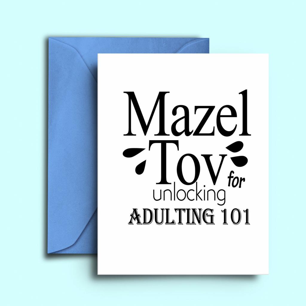 Funny Bat Mitzvah / Bar Mitzvah Card Mazel Tov Card | Etsy | Bar Mitzvah Cards Printable