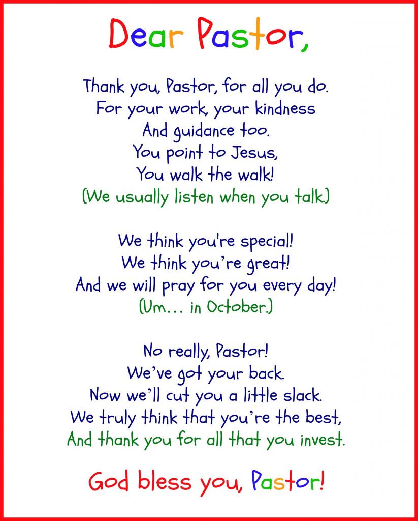 Funny Pastor Appreciation Poems | Pastor | Pastor Appreciation Day | Pastor Appreciation Cards Free Printable