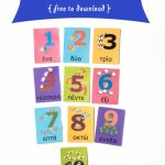 Greek Numbers Flashcard Printable | Gus On The Go Language Learning | Greek Flash Cards Printable