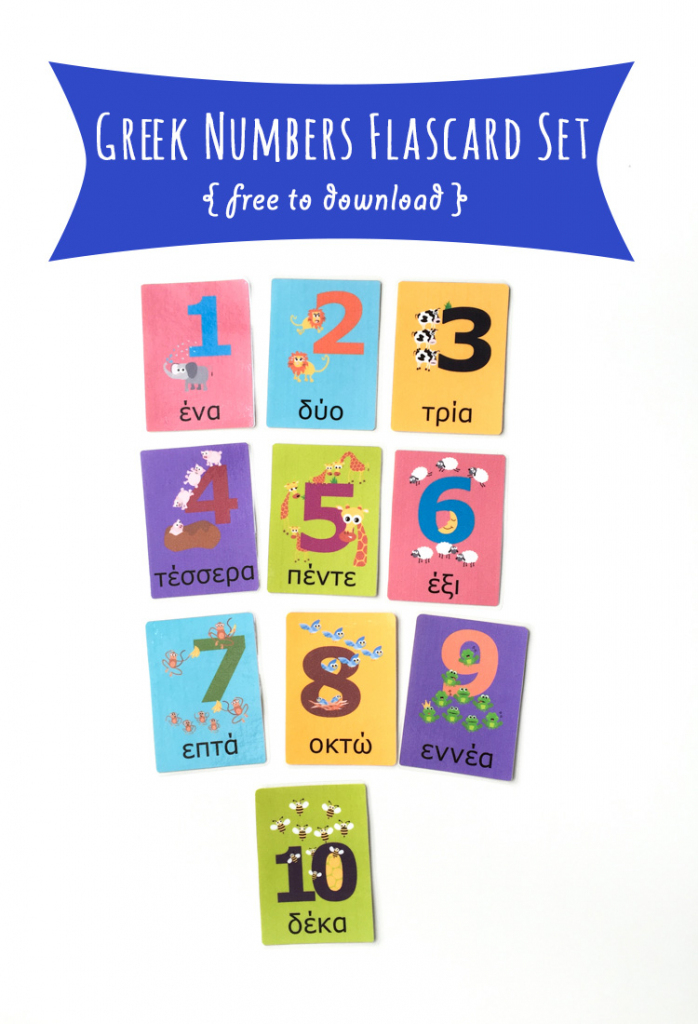 Greek Numbers Flashcard Printable | Gus On The Go Language Learning | Greek Flash Cards Printable