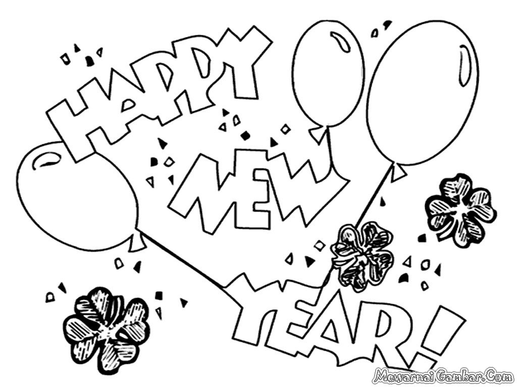 Happy New Year 2019 Images, Quotes, Wishes, Messages, Sayings, Status | Free Printable Happy New Year Cards