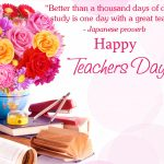 Happy Teachers Day Greeting Cards 2016 {Free Download} | Teachers Day Greeting Cards Printable
