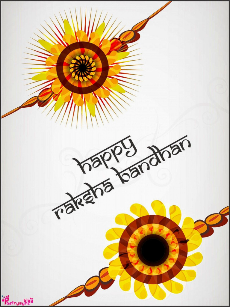 Images Of Raksha Bandhan Greeting Cards 2014 | Poetry | Rakhi Cards | Raksha Bandhan Greeting Cards Printable