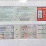 Mah Jongg Card 2017 Printable Related Keywords & Suggestions   Mah | Mahjong Cards Printable 2017