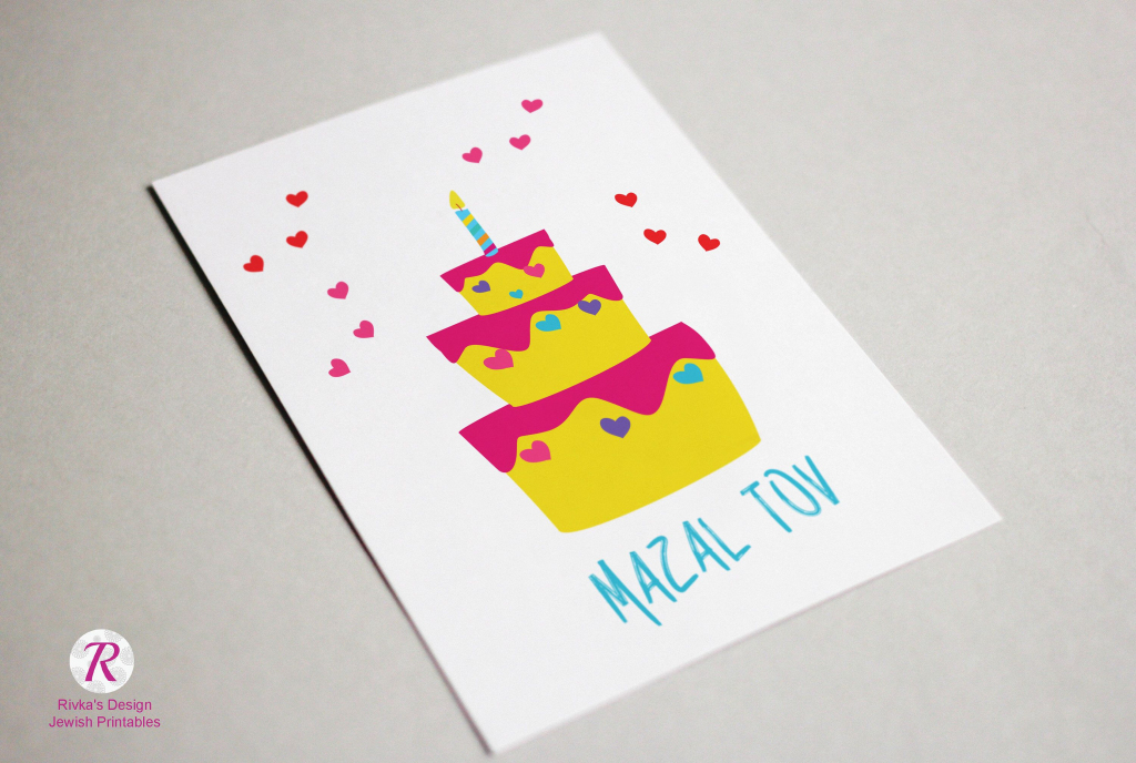 Mazel Tov Card, Jewish Birthday And Wedding Card | Rivka's Design | Bar Mitzvah Cards Printable