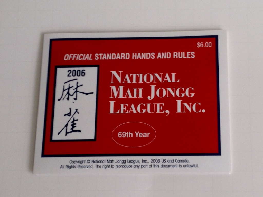 National Mah Jongg League Card 2006 | Mahjong Card 2016 Printable