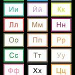 Pinmuse Printables On Flash Cards At Flashcardfox | Russian | Greek Flash Cards Printable