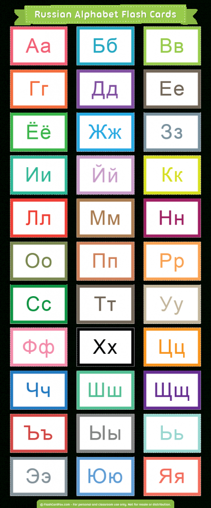 Pinmuse Printables On Flash Cards At Flashcardfox | Russian | Greek Flash Cards Printable
