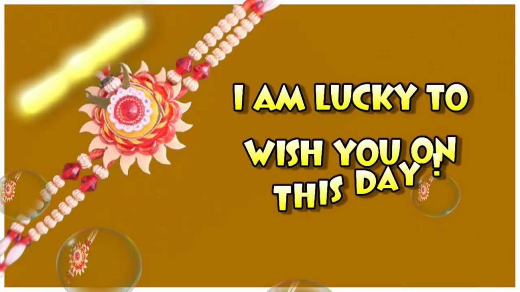 Rakhi / Raksha Bandhan E-Card ! Rakhi Greetings ! Rakhi Wishes E | Raksha Bandhan Greeting Cards Printable