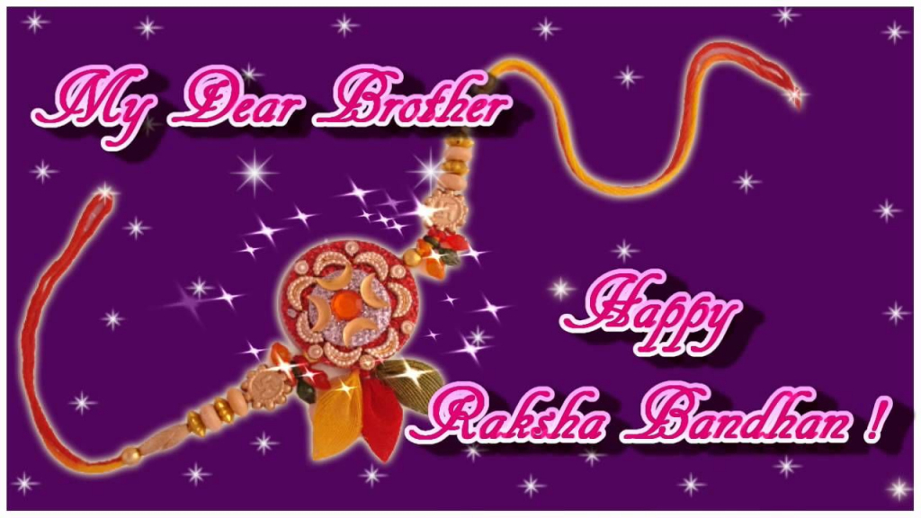 Rakshabandhan Greeting Card | Festival | Rakhi Greetings, Raksha | Free Online Printable Rakhi Cards