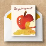 Rosh Hashanah Cards   Free Printable Greeting Cards For The Jewish | Rosh Hashanah Greeting Cards Printable