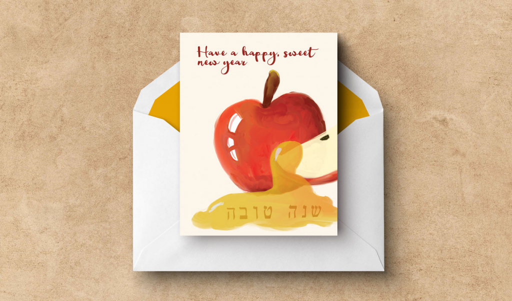 Rosh Hashanah Cards - Free Printable Greeting Cards For The Jewish | Rosh Hashanah Greeting Cards Printable
