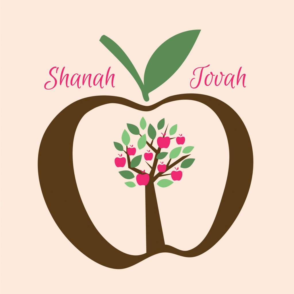 Rosh Hashanah Greeting Cards - Google Search | Cards - Holiday | Rosh Hashanah Greeting Cards Printable