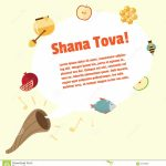 Rosh Hashanah Greeting Cards Printable   Printable Cards | Rosh Hashanah Greeting Cards Printable