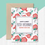Rosh Hashanah Printable Card. 4 X 6 10Cmx15Cm . Print At | Etsy | Rosh Hashanah Greeting Cards Printable