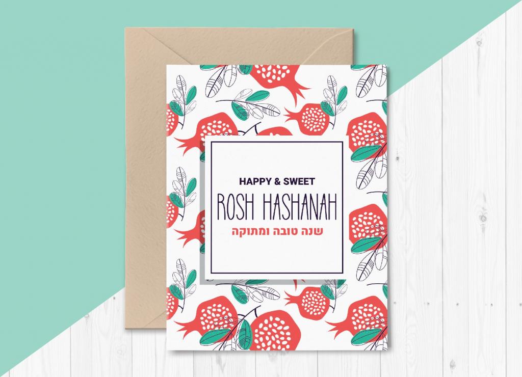 Rosh Hashanah Printable Card. 4 X 6 10Cmx15Cm . Print At | Etsy | Rosh Hashanah Greeting Cards Printable
