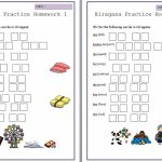 Writing Hiragana   Japanese Teaching Ideas | Hiragana Flash Cards Printable