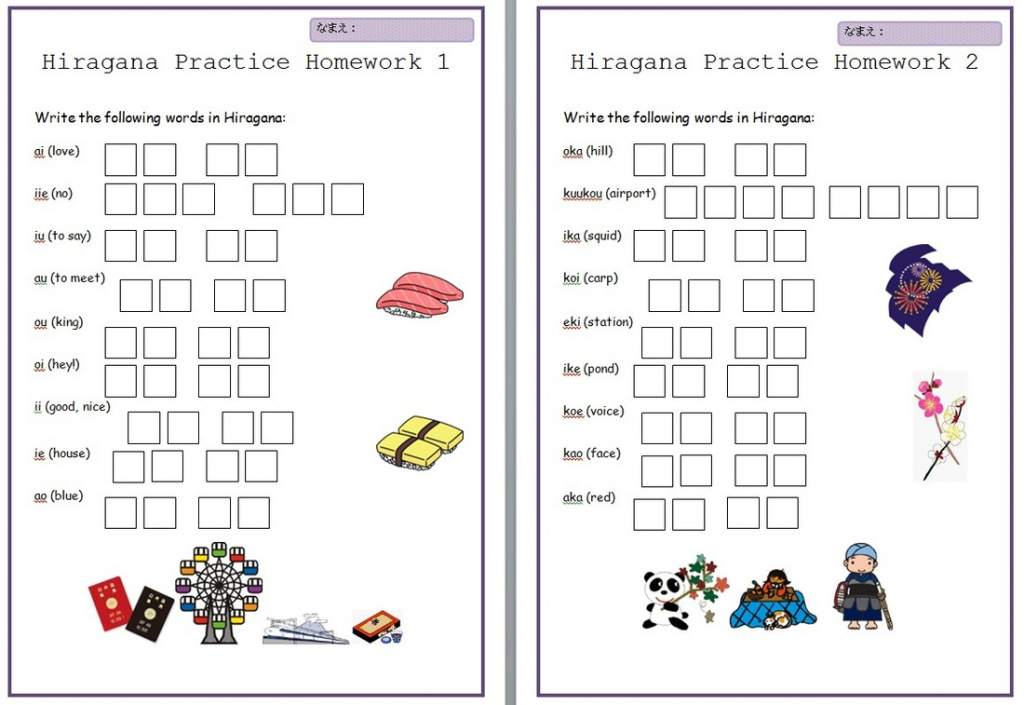 Writing Hiragana - Japanese Teaching Ideas | Hiragana Flash Cards Printable